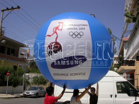 SAMASUNG Helium Balloon