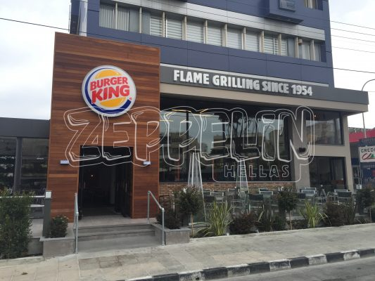 BURGER KING LIMASSOL (2)