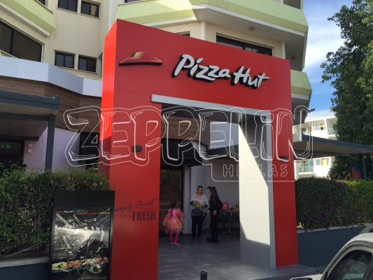 PIZZA HUT STROVOLOS CYPRUS (1)
