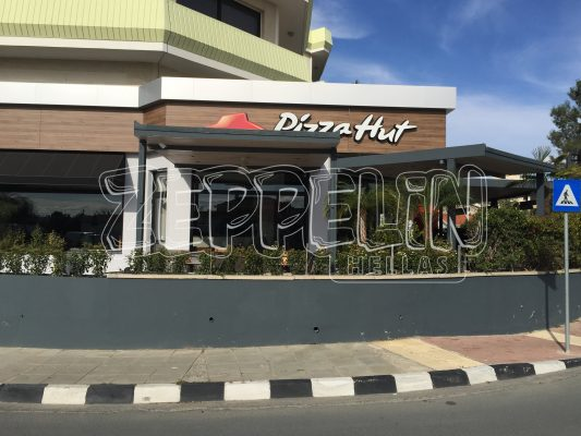 PIZZA HUT STROVOLOS CYPRUS (3)